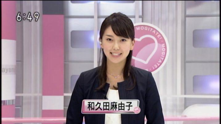 夫 和久田麻由子 和久田麻由子アナの結婚相手(旦那)は?商社勤めの元箱根駅伝ランナー